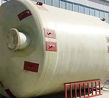 国产玻璃钢储罐的结构及其存在的问题